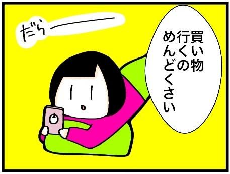 anmitsu_2_eyecatch