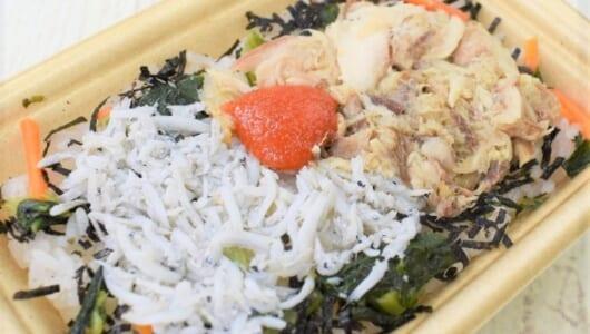 コンパクトな容器に海の幸が凝縮! 辛子明太子を添えたセブンの「あじとしらすの2色ご飯」