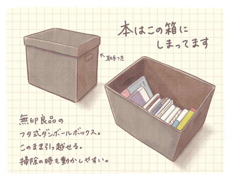 ofumi_9