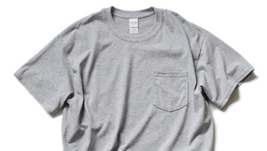 アンダー5千円で買える、おすすめTシャツ3選。最後の買い足しにどうぞ