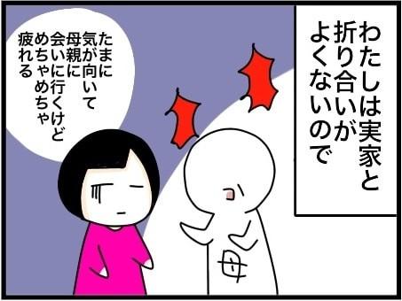 sensei_2