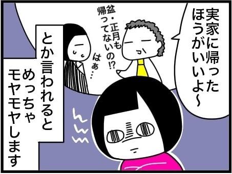 sensei_3