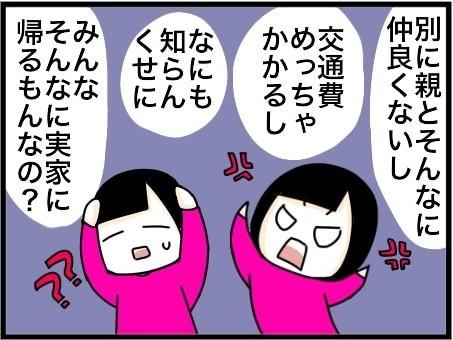 sensei_4