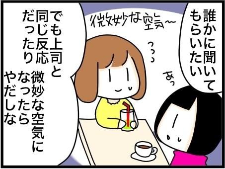 sensei_5