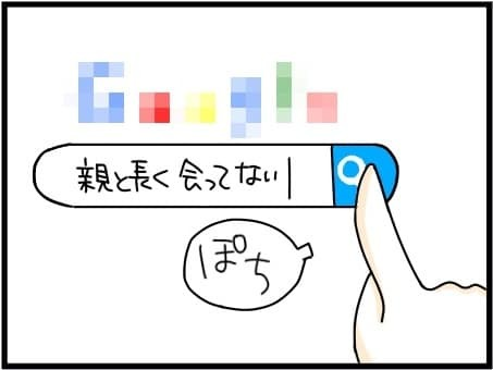 sensei_7