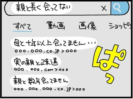 sensei_8