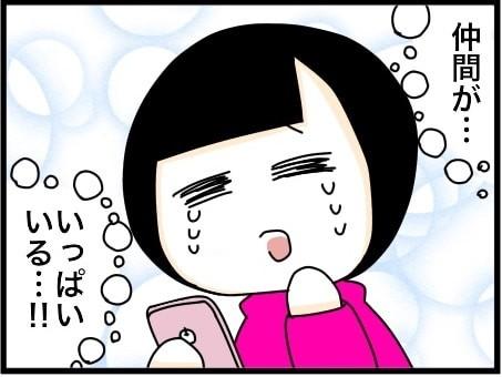 sensei_9