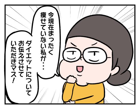 watasi1