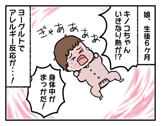watasi2