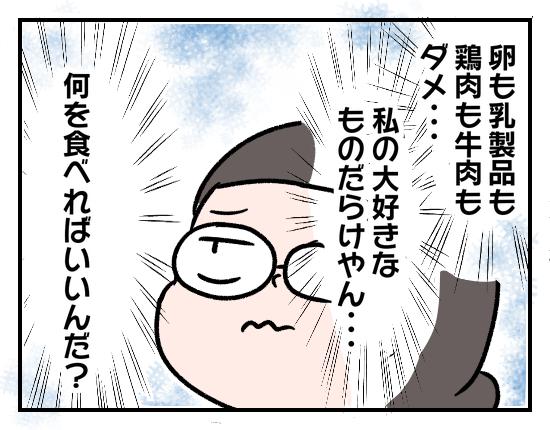 watasi4