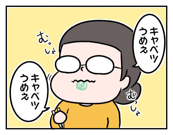 watasi5