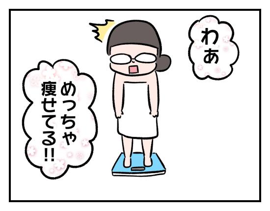 watasi7