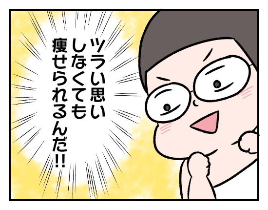 watasi9