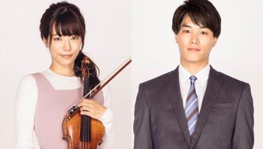 桜井ユキ&鈴木伸之が波瑠主演『G線上のあなたと私』出演決定!