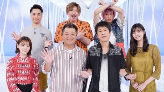 EXIT&生駒里奈がダンス強豪校に突撃!『青春!ダンススタジアム』9・1放送
