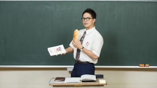 市原隼人が給食マニアの教師に!『おいしい給食』10月スタート