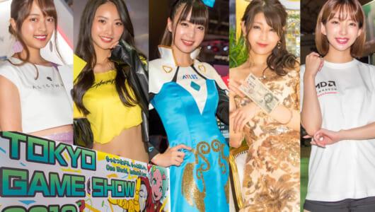 【画像多数!】美人コンパニオンで振り返る東京ゲームショウ2019