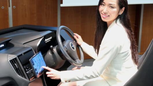 「ストラーダ」新型カーナビは、よりディスプレイがBIGに!しかも驚きの400車種以上に装着可能!!