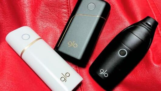 新デバイスを引っ提げて「加熱式たばこ」市場に新提案! 最新モデルの「glo」が狼煙を上げる!