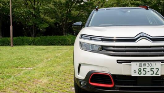 """〝マシュマロマン""""のような一台?永福ランプがシトロエンの新型SUVを分析"""