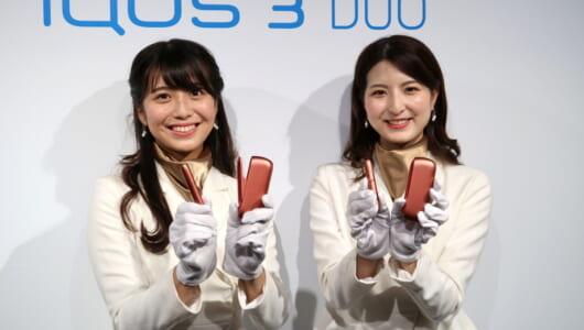 最新モデル「IQOS 3 DUO」は2本連続使用可能。さらに、従来モデルから充電時間が2分の1に!