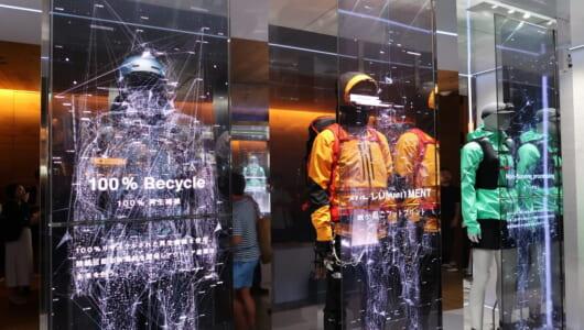 THE NORTH FACEの新素材「FUTURELIGHT」は、防水機能と通気性を両立させたハイテク素材だった!