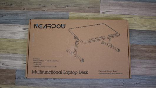 【平日毎日プレゼント企画】「Multifunctional Laptop Desk」を1名様にプレゼント!