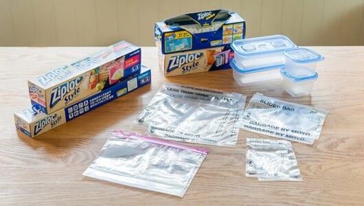暮らしの必需品「ジップロック」を食品保存以外に活用する方法