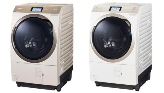 洗濯機が「タオルソムリエ」に弟子入り? タオルの仕上がりがまったく違うパナソニックの新「ななめドラム洗濯乾燥機」