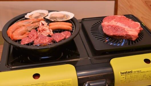 「アウトドア料理の可能性」が無限に広がる! イワタニ注目作「BBQこんろ」の驚くべき汎用性をレポート