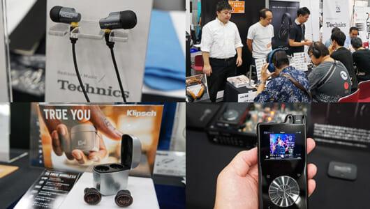 テクニクス初のイヤホンが国内最速展示! 例年にも増して盛り上がった「ポタフェス大阪」会場レポート