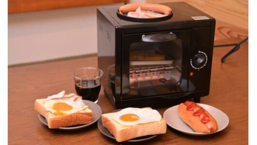朝食作りが一大エンタメになる! 2980円の「お一人様モーニングトースター」がシンプルに楽しかったのでレビュー