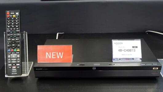 4K放送見ない人にもオススメ! 地デジも4K放送級の画質にするシャープ「AQUOS 4Kレコーダー」