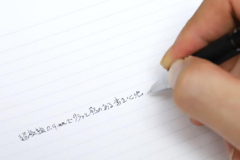 ↑サラッとしたなめらかさでここまで細い字が書けて、しかもフリクションとは最高だ