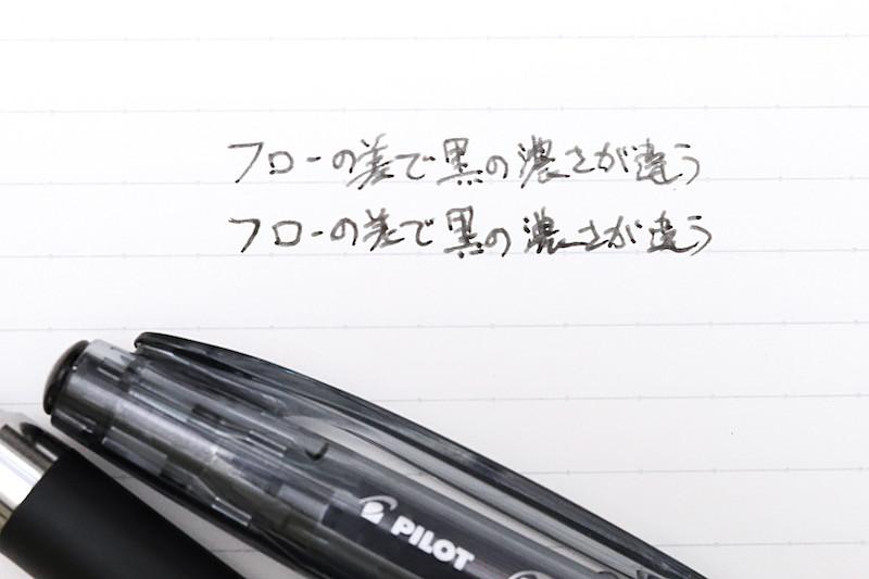 ↑フリクションポイント04(上)とポイントノック04(下)での筆跡。インクフローが良いためか、色もくっきりと濃く見える