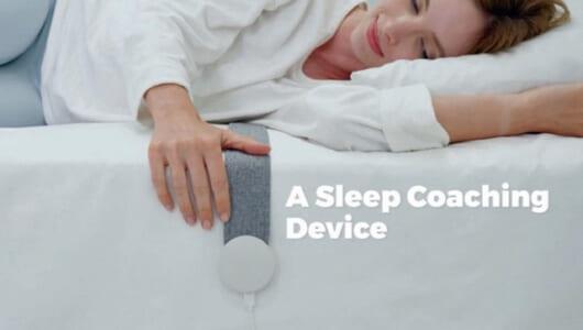 究極の睡眠トラッカー!! 面倒な手間を省いたAIコーチが「睡眠負債」を減らす