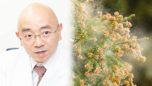 花粉症患者は、なぜ増え続けるのか。有効な対策は? 専門医がいまから教える「花粉症の最前線」