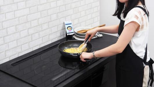 「料理ベタ」がいなくなる先進機能を満載! 火力を自動調整する「IHクッキングヒーター」試食しまくり体験会