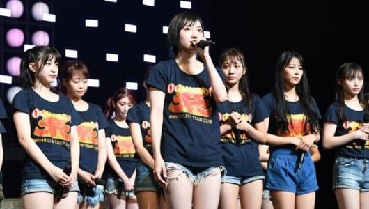 NMB48・太田夢莉が卒業を発表「初めて人生で本気になれた」