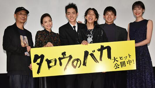 菅田将暉、映画初主演のYOSHIを絶賛「あの奮闘はカッコよかった」