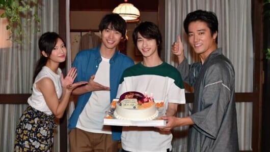 横浜流星の23歳バースデーを福士蒼汰らが祝福「23歳ですが高校生らしく料理も頑張ります!」