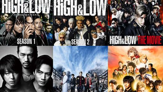 「HiGH&LOW」シリーズのベストファイトを凝縮!『THE BEST BOUT』放送決定