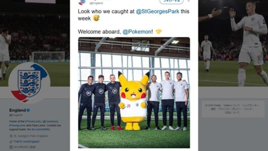 イングランドサッカー協会が「ポケモン」との契約を発表! そのワケは?
