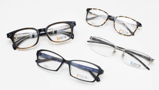 あなたの眼鏡、本当に顔に合ってますか? あらためて学ぶ正しい眼鏡の選び方