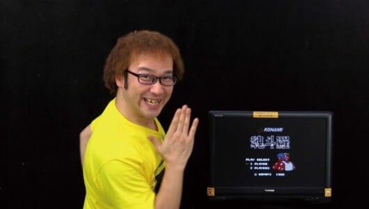 ファミコン版「魂斗羅」5~8面ノーミスクリアに挑戦!【ゲーム芸人フジタの挑戦】