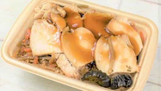 たんぱく質をおいしく確保♪ ジューシーなむね肉を甘じょっぱいタレで味わうセブンの「しっとり国産鶏むね肉のとりめし」