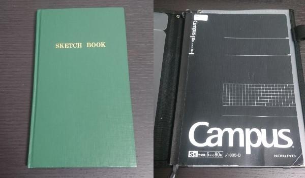 notebook_3_4