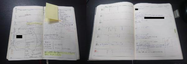 notebook_6_7