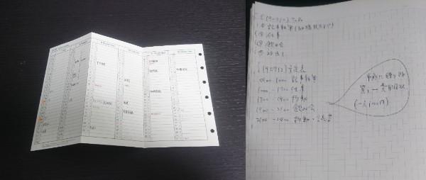 notebook_8_9
