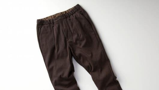 秋に映えるのは「ブラウン」。普段のコーデイネートに取り入れやすいパンツをピックアップ!